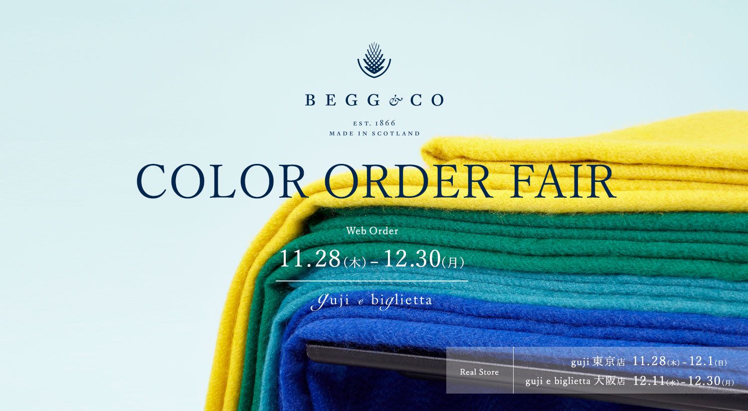 Begg & Co COLOR ORDER FAIR 開催