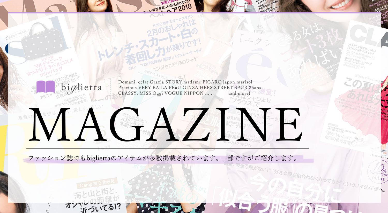 magazine_main